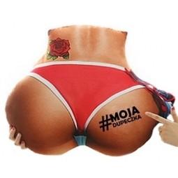 Подушка - #mojadupeczka